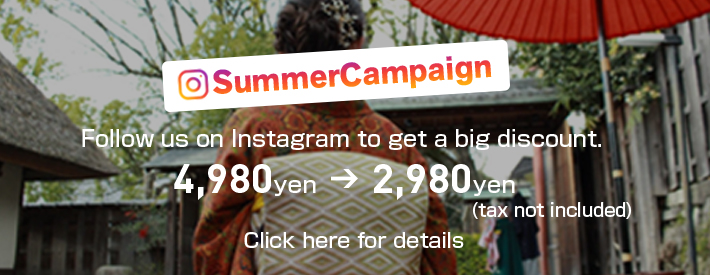 SummerCampaign Follow us on Instagram to get a big discount. 4,980yen -> 2,980yen (tax not included) Click here for details