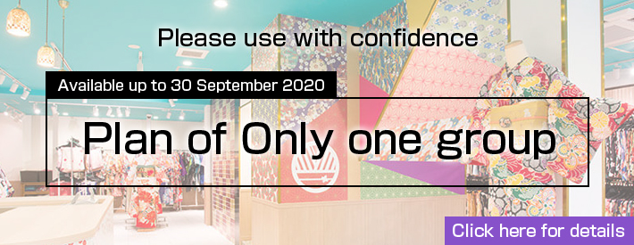 Please use with confidence Available up to 30 September 2020 Plan of Only one group Click here for details